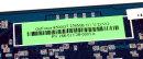 PCIe-Grafikkarte  GeForce 8500 GT   256 MB DDR2   VGA +...